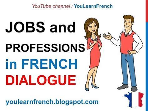 preguntas en frances en un hotel hablar sobre el trabajo en franc 233 s aprendiendo a