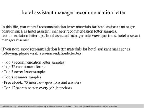 Letter Of Recommendation Quality Manager hotel assistant manager recommendation letter