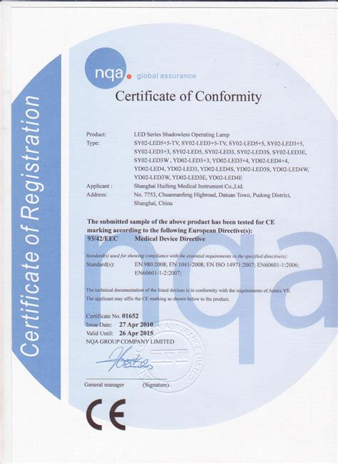 ce certificate of conformity template certificate of conformity shanghai huifeng medical