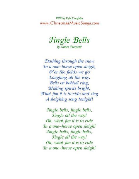 Printable Lyrics