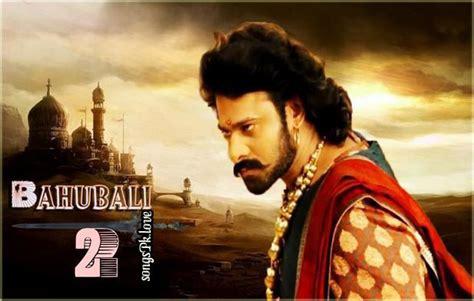 drama film songs download baahubali 2 tamil movie mp3 songs download from baahubali