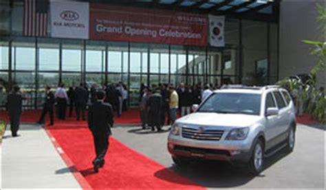Kia Motors Usa Headquarters Kia Unveils New Us Headquarters Design Center