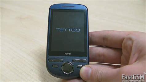 htc tattoo pattern unlock unlock htc tattoo htc click youtube
