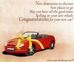 new car congratulations cards