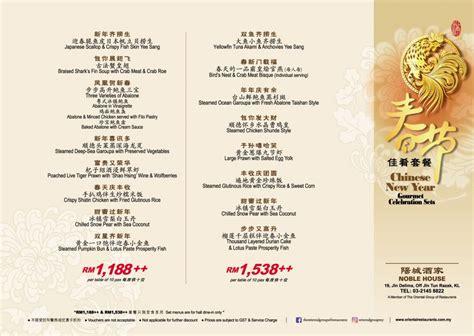 places  klang valley serving   meals  cny