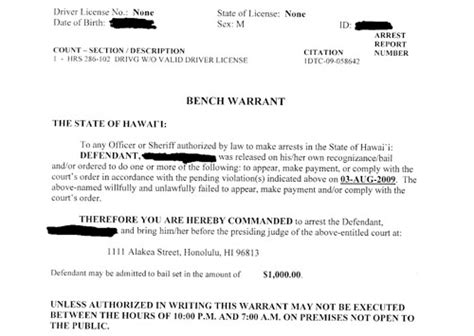 if you have a bench warrant in another state will a bench warrant show up in another state 28 images baker has warrant issued