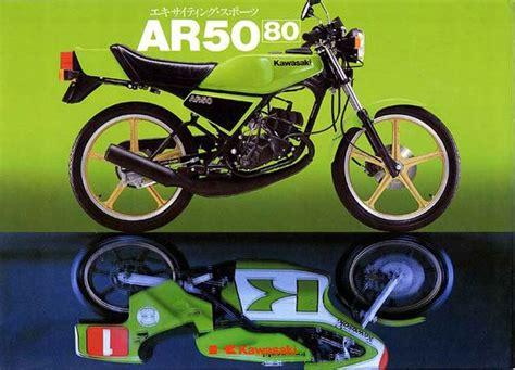 50ccm Motorrad Kawasaki by Ar50 80 Z125の系譜 Kawasaki Pinterest Motorr 228 Der Und Poster