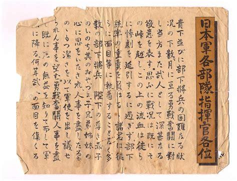 japanese writing paper japanese writing