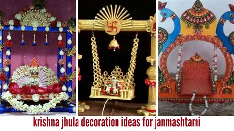 krishna janmashtami jhula decoration ideas youtube