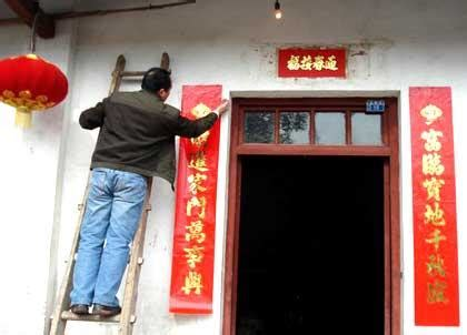 new year tradition of cleaning house lunar new year 180 s cctv news cntv
