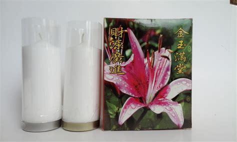 Lilin Putih Uk 1 Kati lilin lotus putih 1 2kt toko alat sembahyang kian zhuan