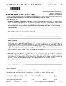 Emergency Room Discharge Template by Emergency Room Discharge Templates Pictures To Pin On