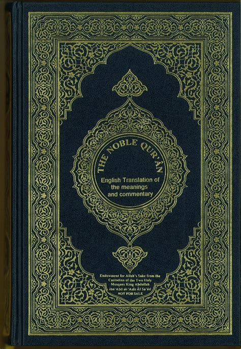 design cover quran the quran cover www pixshark com images galleries with
