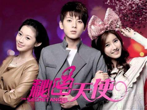 doramas coreanas parte 1 youtube doramas estrenos 2012 parte 1 youtube