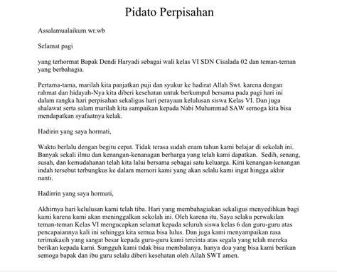 pidato perpisahaan kelas 6 bahasa indonesia tugas dan materi sekolah