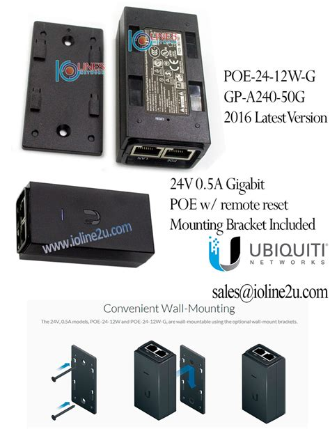 Adaptor Ubnt 24v ubiquiti ubnt poe 24 12w g gp a240 50g 24v 0 5a poe adapter w mounting bracket wall table