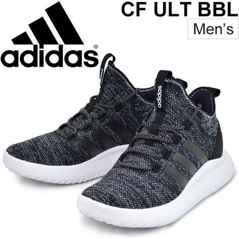 apworld sneakers adidas adidas cf ult bbl mid cut shoes da9653 casual shoes