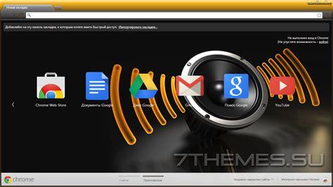 Themes For Google Chrome Dj | тема quot dj theme quot для google chrome
