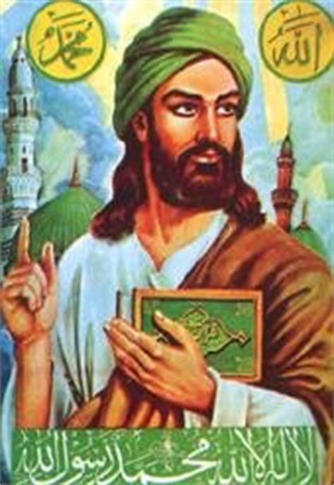 biography of muhammad the founder of islam terrorists