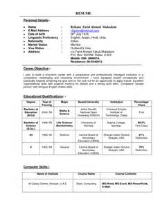 Resume Format For Teachers In India by Cv Sles India