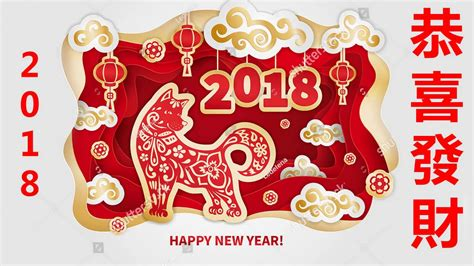 new year song 2018 mediacorp new year song 2018 新年快樂 2018 新年傳統音樂100首 gong