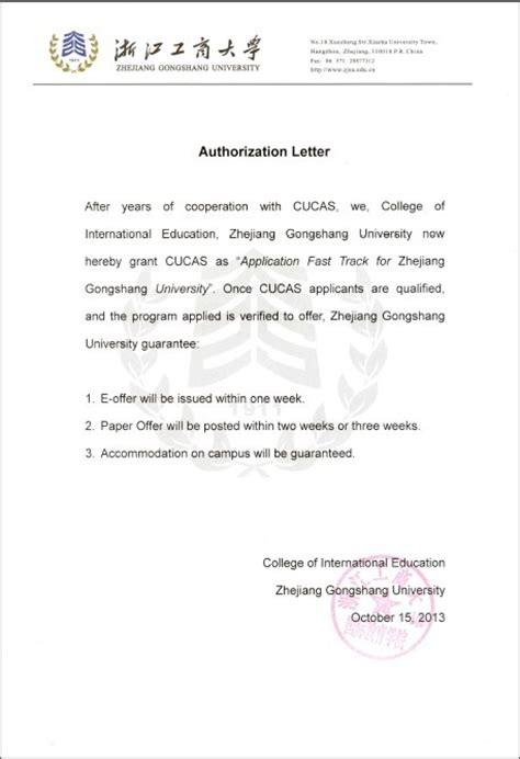 Authorization Letter Airport Zhejiang Gongshang Authorization Letter Study In China Cucas
