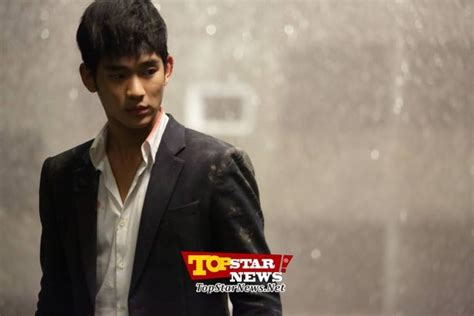 film baru kim soo hyun film terbaru kim soo hyun covertness ramasing mp3