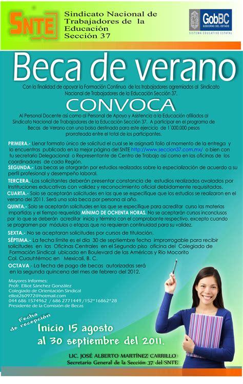 Becas De Verano Convocatoria Becas De Issstecali Solicitud Becas De | becas de verano y becas de issstecali 2011