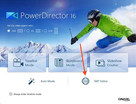 the muvipix guide to cyberlink powerdirector 16 ultimate the easy powerful way to make great looking books product review cyberlink powerdirector 16 ultra 360 186