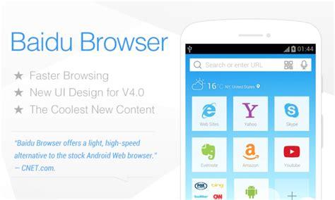 free browser apk baidu app related keywords baidu app keywords keywordsking