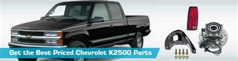 chevrolet truck parts oem chevrolet k2500 parts partsgeek
