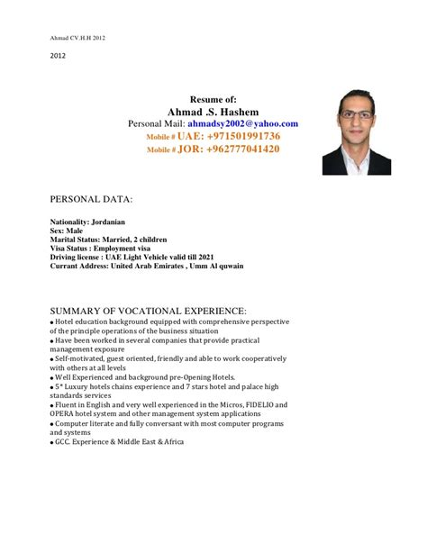 cover letter for a curriculum vitae cv ahmad hashem cv covering letter 2012 12