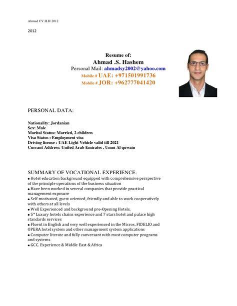 Ahmad hashem cv. & covering letter 2012.12