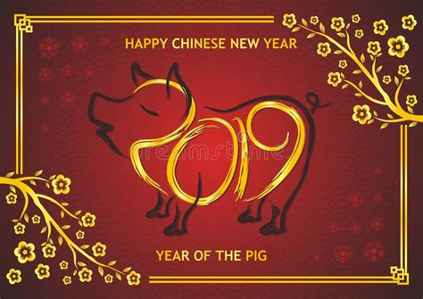 new year for year of the new year 2019 year of pig stock vector