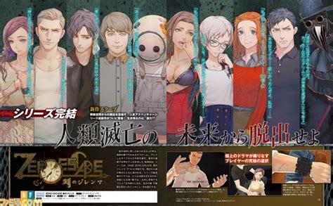 Kaset 3ds Zero Escape Zero Time Dilemma zero time dilemma participants announced update 2 gematsu