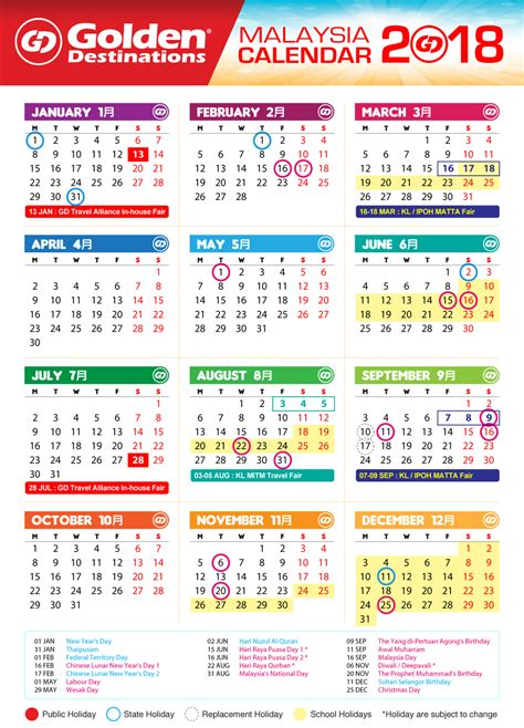 2016 calendar planner printable malaysia june 13 holiday malaysia the best holiday 2017