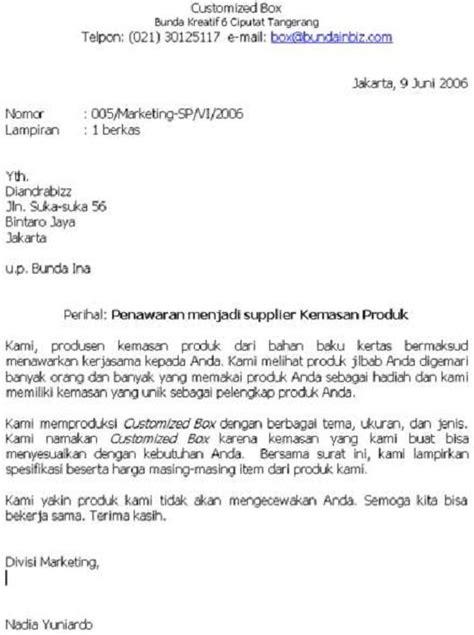 surat niaga ruang belajar bahasa dan sastra indonesia
