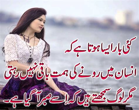 picture shayari new picture shayari latest urdu poetry pics best urdu poetry images and