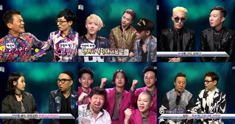 infinity challange all performances from the quot 2015 infinity challenge