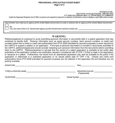 design application provisional 201