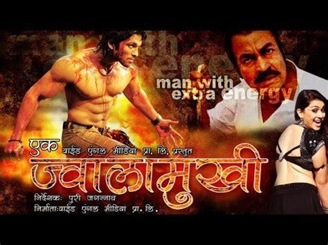 download film indonesia wapistan ek jwalamukhi bhojpuri full movie 3gp mp4 hd free download