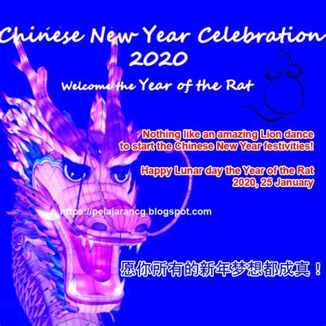 kalender imlek lengkap  kapan tanggal hari   china  kurikulum pelajaran