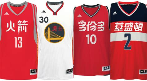 new year jersey rockets nba unveils new year jerseys tv spot si