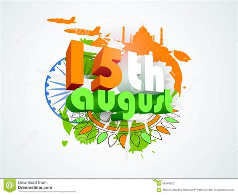 indian independence day 3d text for indian independence day celebration stock