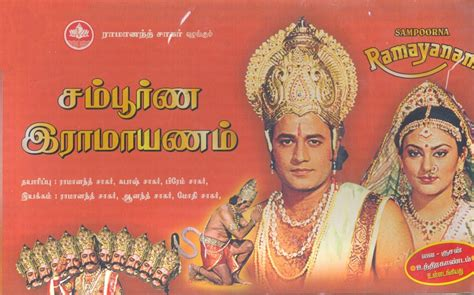 film seri ramayana sooran ramayanam price in india buy sooran