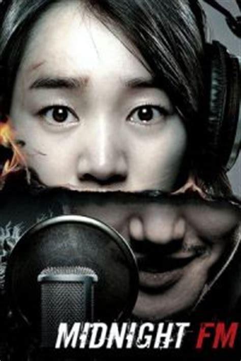 cinema 21 midnight nonton midnight fm 2010 film streaming download movie