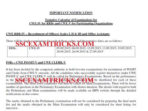 pattern of ibps po 2015 ibps cwe v clerk po mt rrb so upcoming exam 2015 calender