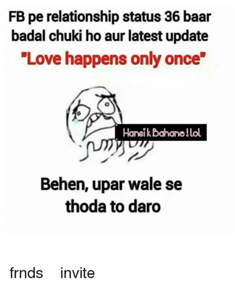 fb relationship status 25 best memes about chuki chuki memes