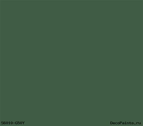 цвет ncs beckers colour system s6010 g50y колеровка красок каталог цветов