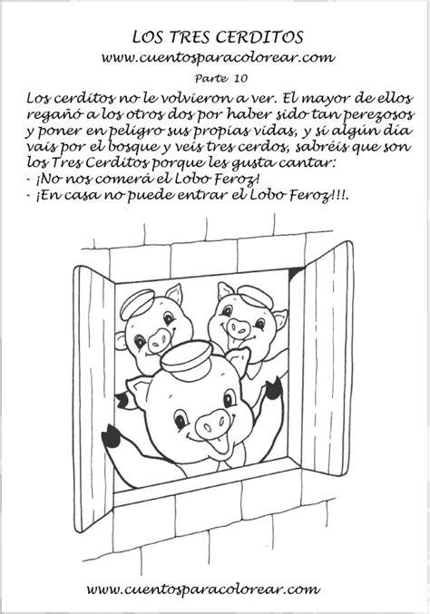 leer tres cerditos los libro en linea gratis pdf cuento de los tres cerditos para colorear